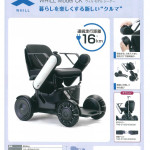 近未来な車椅子♪