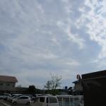 でも少し雲が(>_