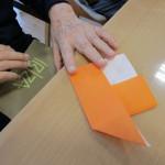 折り紙 (1)