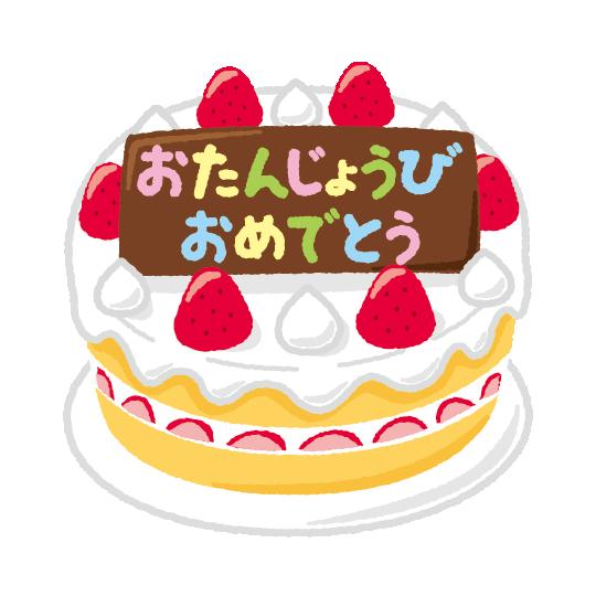 illustkun-02819-birthday-cake