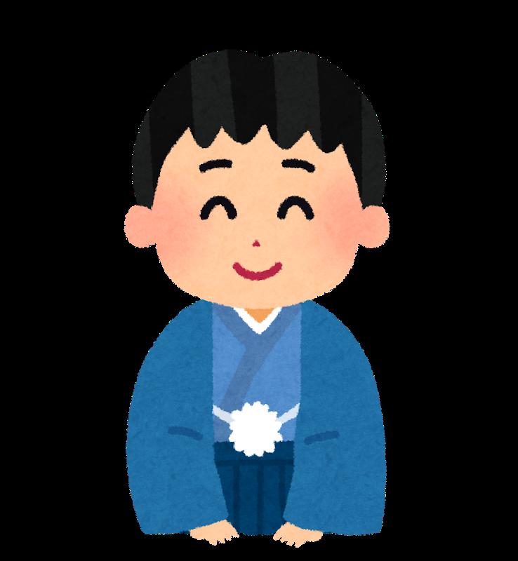 shinnen_aisatsu_boy[1]