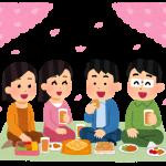 ohanami_group